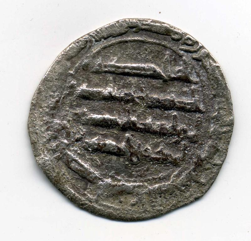 Dírham del 166 H, al-Ándalus, Abderramán I 25mm_y11