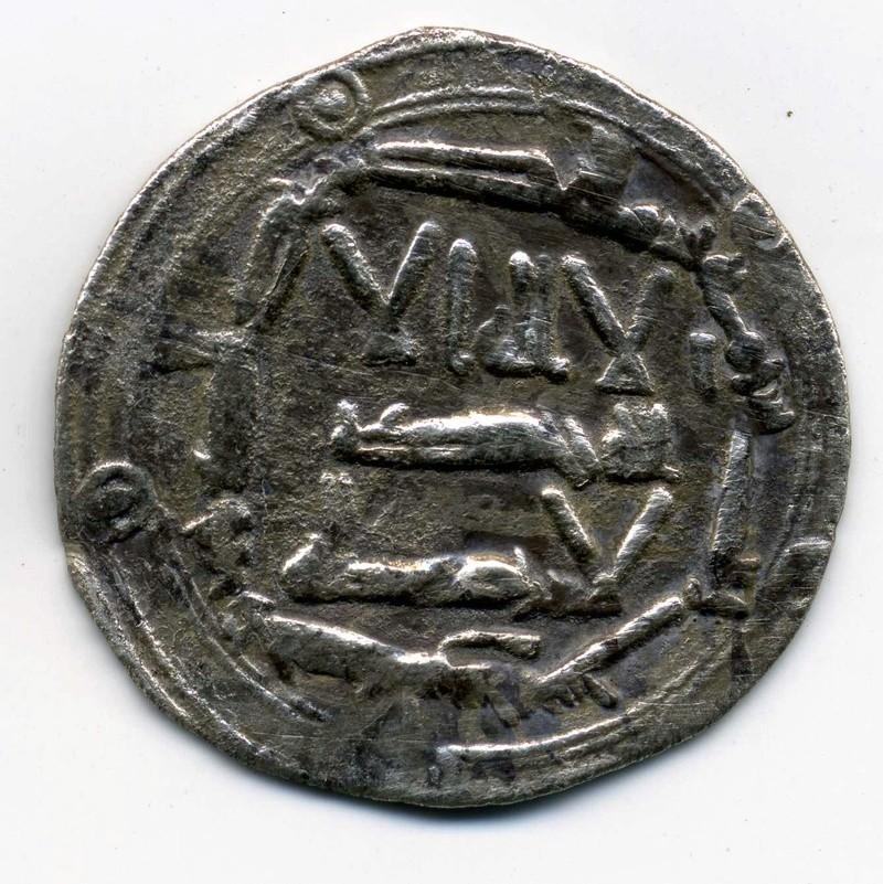 Dírham del 166 H, al-Ándalus, Abderramán I Img-2011