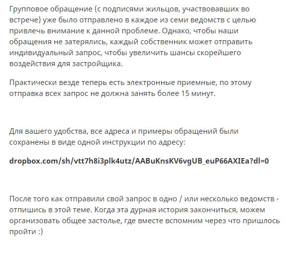 """Что-то """"Петр 1"""" - далеко не первый - Страница 8 W6nwwq10"""
