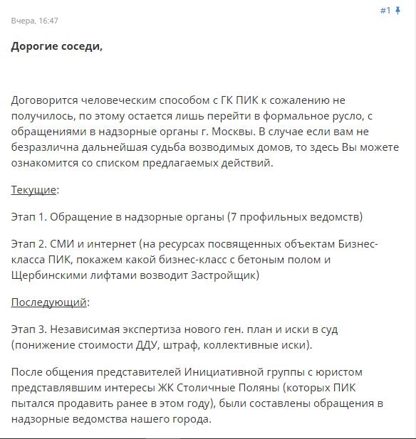 """Что-то """"Петр 1"""" - далеко не первый - Страница 8 Zosh5n10"""