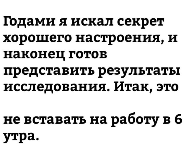 Юмор, приколы... - Страница 4 Imageh10