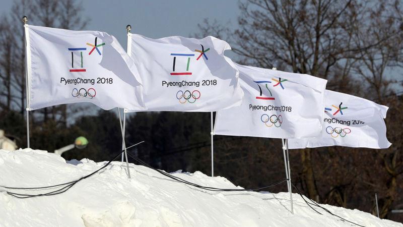 Олимпийская Корея 12241310