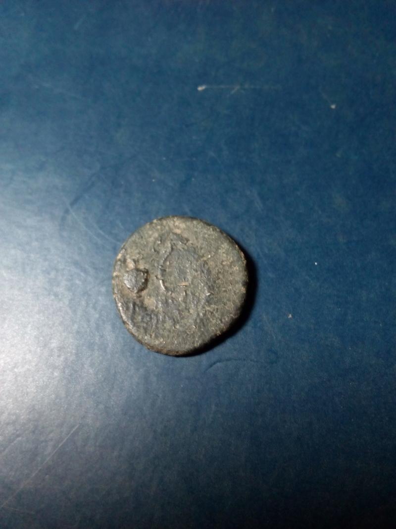 limpiar denario republicano Img_2143