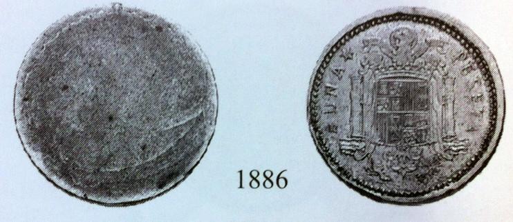 1 peseta 1946. Estado Español. ¿Prueba de circulación? - Página 4 Pieza_13
