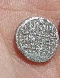 Quirate de Ali Ben Yusuf con Sir 210