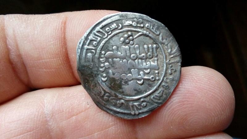 Dírham de Abderrahman III, 331 H, al-Ándalus Img-2014