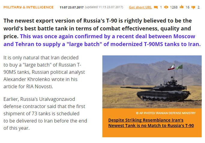 روسیا تبیع مئات الدبابات من نوع T-90 لإيران - صفحة 2 123410