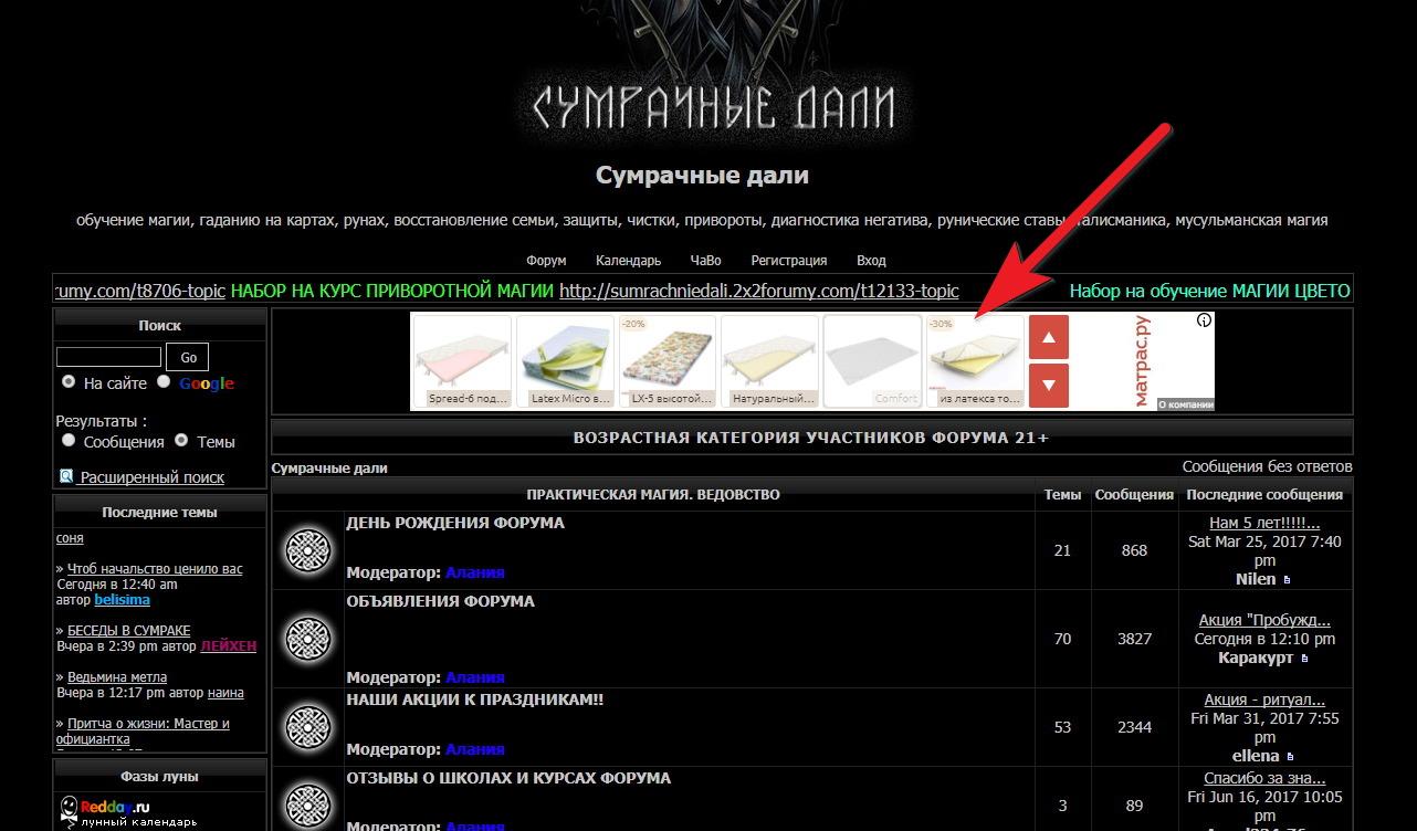 Страницы сайта исключены из поиска в мобильных сетях Image_14