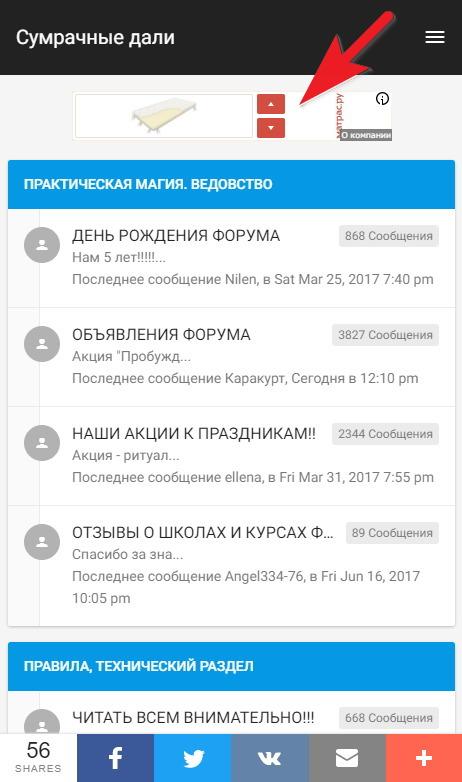 Страницы сайта исключены из поиска в мобильных сетях Image_15