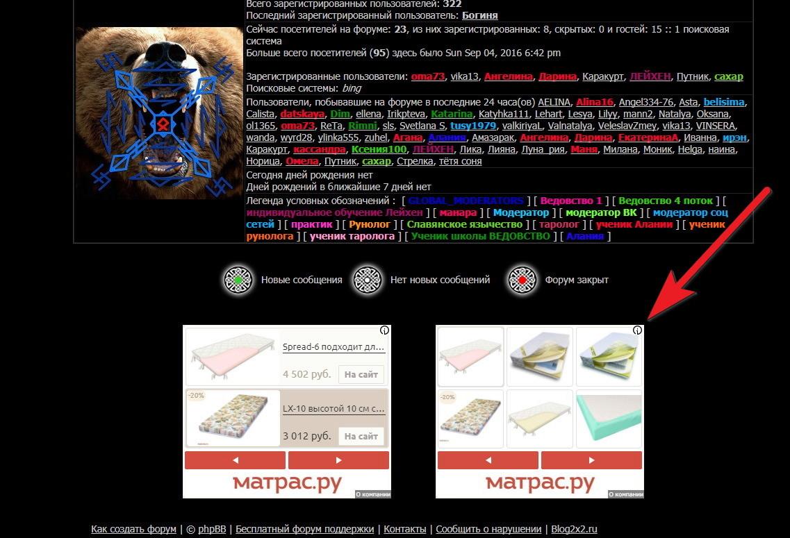 Страницы сайта исключены из поиска в мобильных сетях Image_16