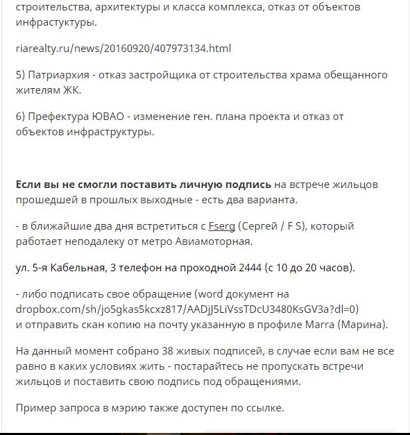 """Что-то """"Петр 1"""" - далеко не первый - Страница 8 Hipp1711"""