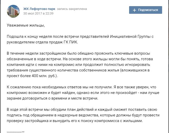 """Что-то """"Петр 1"""" - далеко не первый - Страница 8 Lvisek11"""