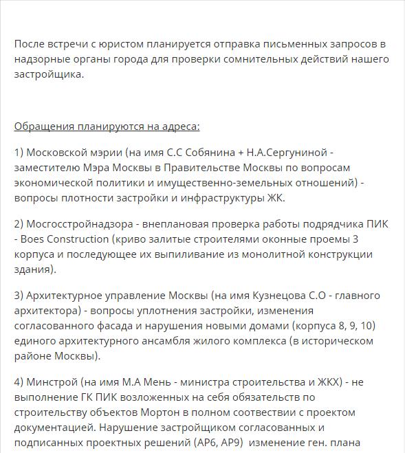 """Что-то """"Петр 1"""" - далеко не первый - Страница 8 Xzwpvf10"""