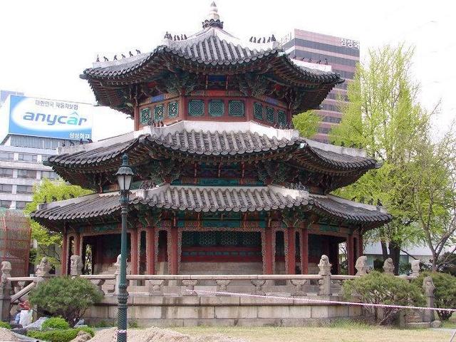 COURS 6 : Mutations du paysage urbain  géographie urbaine de la Corée 15_big10