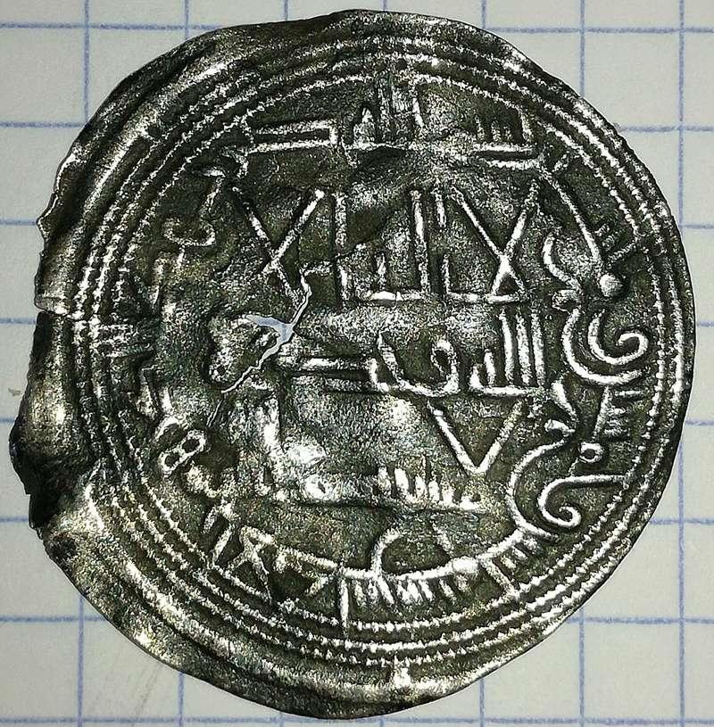 Dírham Emiral de Muhamad I, 252 H, Al-Ándalus 2dinar10