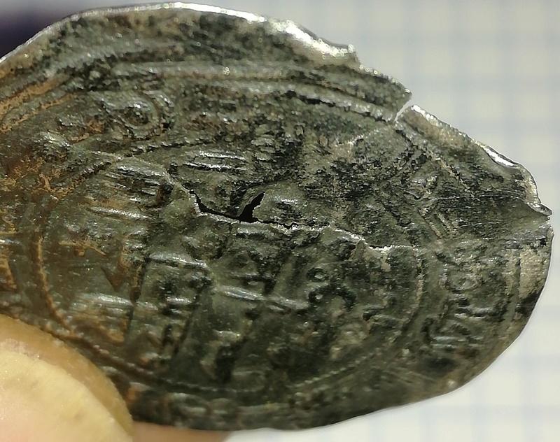 Dírham Emiral de Muhamad I, 252 H, Al-Ándalus 310