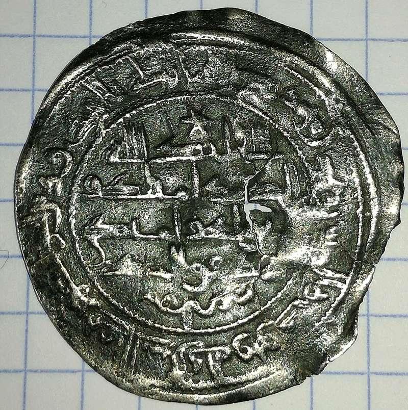 Dírham Emiral de Muhamad I, 252 H, Al-Ándalus 410