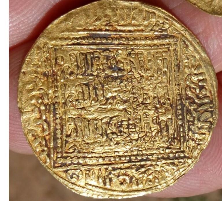 Dobla meriní de tipo hafsí Dinara10