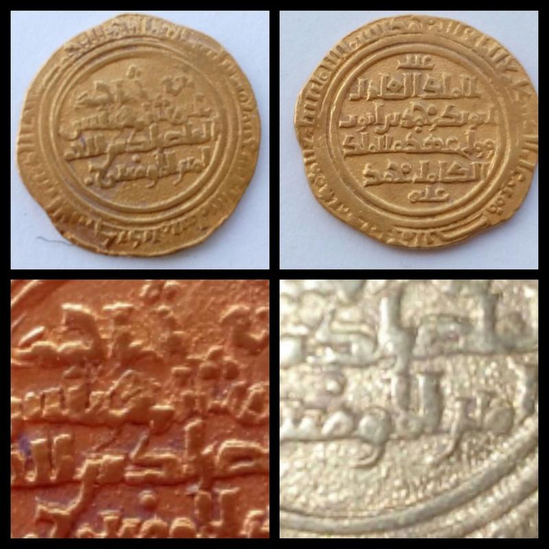 Dinar akr I, Ibn Ayyub (Dinastia Ayubi) Oro10