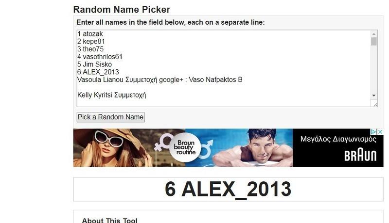 Διαγωνισμός: Κερδίστε 10 άδειες της εφαρμογής Ashampoo WinOptimizer 15 Screen20