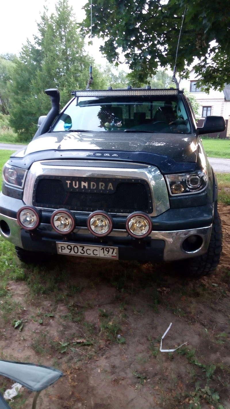 Инновация фар для Тундры! Img-2013