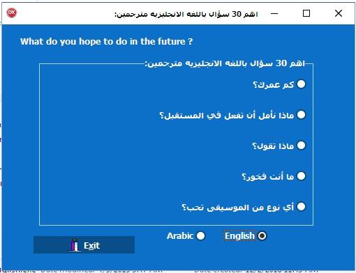 برنامج اهم 30 سؤال باللغه الانجليزيه مترجمين عربي انجليزي وانجليزي  En0110