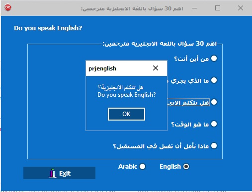 برنامج اهم 30 سؤال باللغه الانجليزيه مترجمين عربي انجليزي وانجليزي  En0210