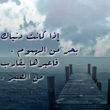 شعر نبطي حكم ومواعظ وحب وعتاب 110