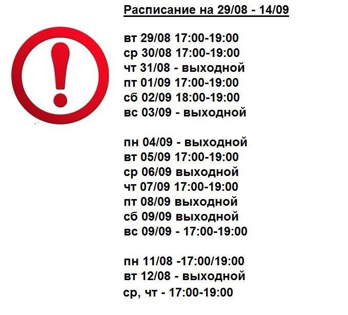 ЦВЗ на Хакимова, 93 / Карагандинская, 28 (р-н ТРК Сокол) Img_9110