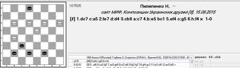 Композиции Украинских друзей - Страница 3 1116