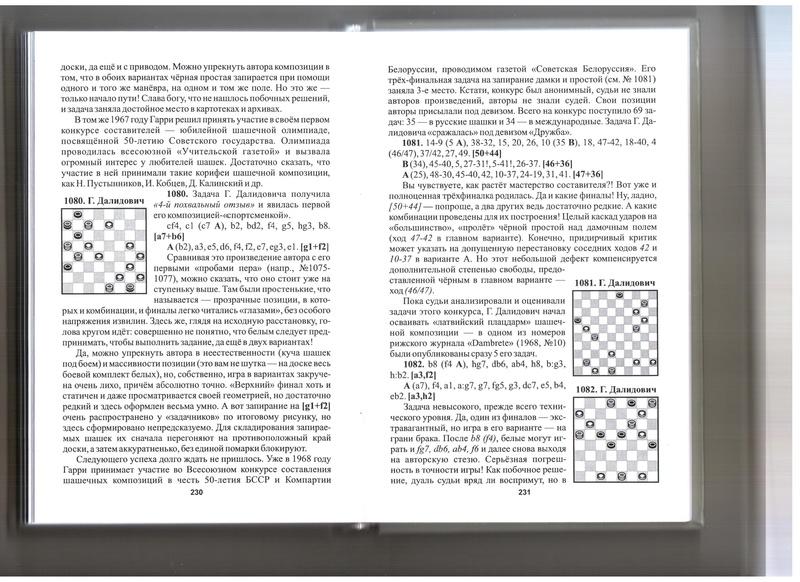 Композиция в Беларуси - Страница 5 11710