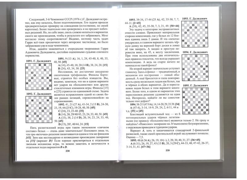 Композиция в Беларуси - Страница 5 12110