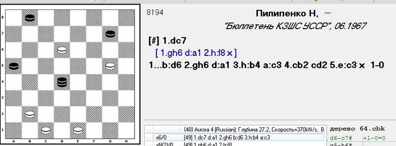 Композиции Украинских друзей - Страница 3 1214