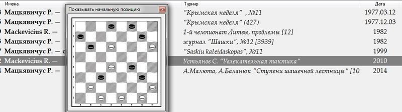 Композиции Украинских друзей - Страница 2 122