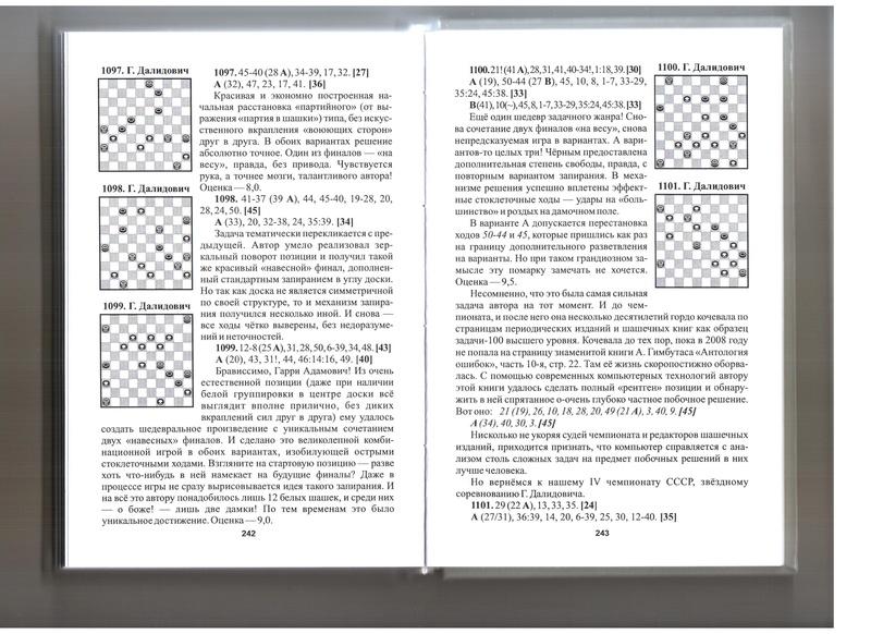 Композиция в Беларуси - Страница 5 12310
