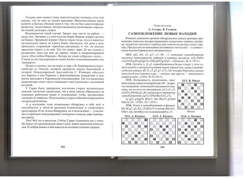 Композиция в Беларуси - Страница 5 12810