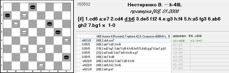 Композиции Украинских друзей - Страница 3 226