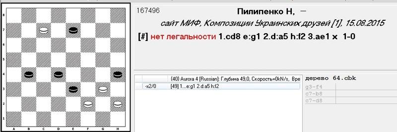 Композиции Украинских друзей - Страница 3 232