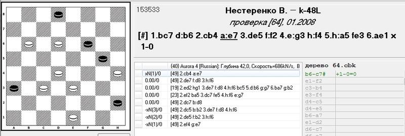 Композиции Украинских друзей - Страница 3 321