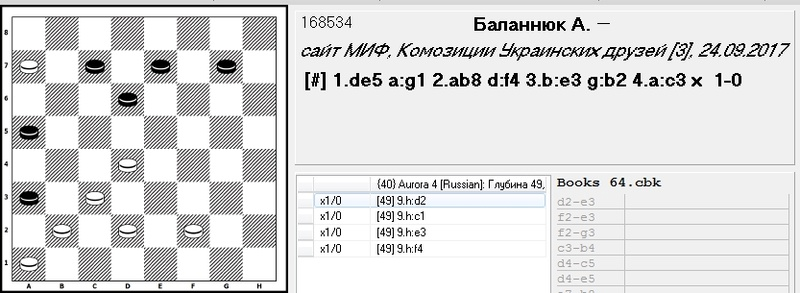 Композиции Украинских друзей - Страница 2 338