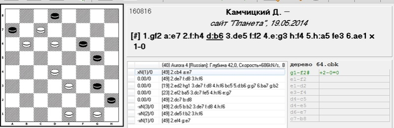 Композиции Украинских друзей - Страница 3 522