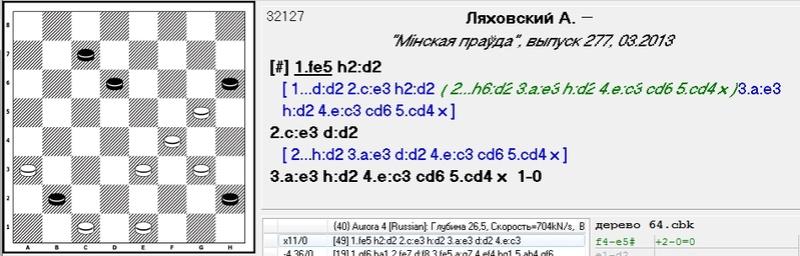 Композиции Украинских друзей - Страница 3 523
