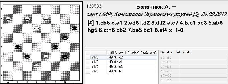 Композиции Украинских друзей - Страница 2 533
