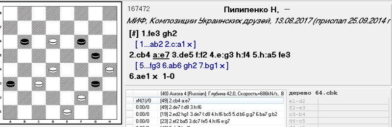 Композиции Украинских друзей - Страница 3 620