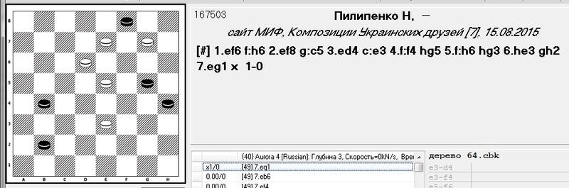 Композиции Украинских друзей - Страница 3 919