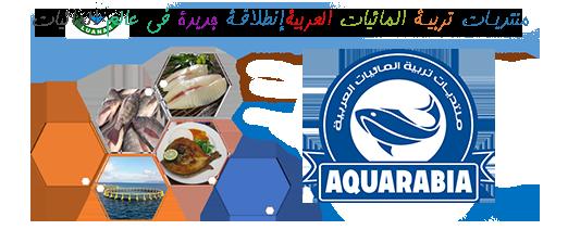 صيد سمك الشبوط (كارب / Carp) Banner13