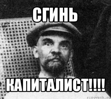 """Ласковая"" МИФология - Страница 5 Comics10"