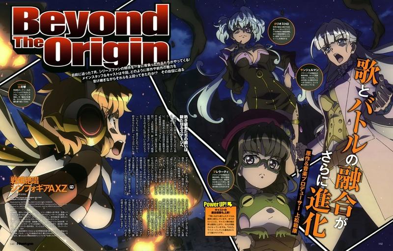 [Os Universos] Animes Mahou Shoujo - Universo Tradicional Yande_10