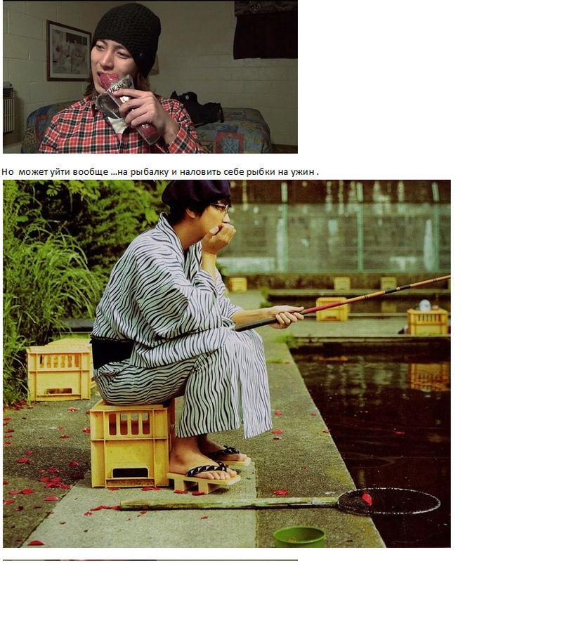 Ямасита Томохиса / Yamashita Tomohisa ≪Пишка Пишунчо≫ -2 - Страница 2 Pi2610