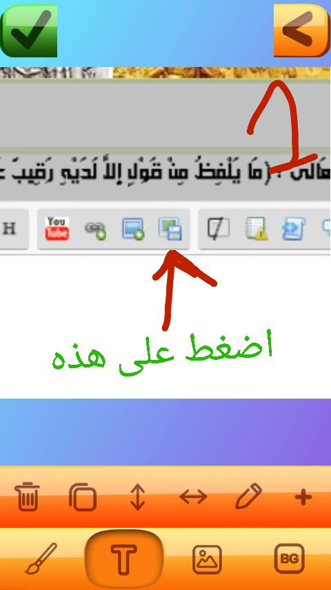 جنيه جورج الذهبي Screen30